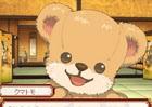 iOS/Android「新章イケメン大奥◆禁じられた恋」×「クマ・トモ」コラボ実施!限定アイテムがもらえるキャンペーン開催