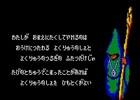 「プロジェクトEGG」にて「アルギースの翼(MSX2版)」&「ナビチューン・ドラゴン航海記(PC-9801版)」のRPGタイトルが同時配信