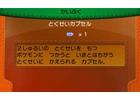 「ポケモンワールドチャンピオンシップス2014」予選大会のエントリー受付がスタート―参加者プレゼントは「とくせいカプセル」に決定!
