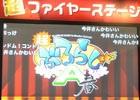【ニコニコ超会議3】ハザマ役・中村悠一さんも出演する「超ぶるらじA~春~」公開録音の模様を紹介