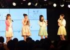 芹澤優さん演じる小野小梅が初登場の第5話を先行上映!トークやライブで盛り上がった「GO!GO!575」のイベント「鳩寺女子学園新入生歓迎会」の模様をお届け