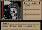 3DS向けバーチャルコンソール「シャドウゲイト」配信開始