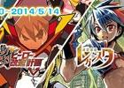 PS3「迷宮塔路レガシスタ」やPSP「絶対ヒーロー改造計画」などがラインナップする「日本一ソフトウェアゴールデンウィークキャンペーン」が開催