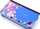 3DSを彩る和装の美しさ―「和彩美-WaSaBi-」×「musubi」コラボアイテムとなる3DS LL用「堅(かたき)装飾カバー透(すかし)」が発売
