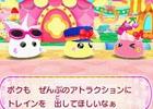 3DS「ほっぺちゃん みんなでおでかけ!ワクワクほっぺランド!!」テーマパークをコンセプトにしたアトラクション&イベントなどのゲーム概要が公開