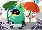 Yahoo! Mobage/mixi「虹色どうぶつ園」梅雨の季節が到来―「レイニーペンギン」などが手に入る「レイニーイベント」が開催