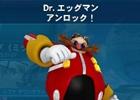 PS3/Wii U「ソニック&オールスターレーシング TRANSFORMED」難易度「Sクラス」やプレイヤーキャラクター「Dr.エッグマン」など隠し要素の数々を紹介!