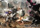 Mobage「グロリアスブレイズ~運命の姫と8戦士~」に新機能「マルチバトル」が実装!