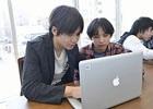 中学生・高校生に向けた夏休み特別授業「バンタンテック&デザインスタジオ サマーキャンプ」が8月に東京・大阪で開催決定!
