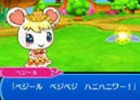 3DS「チョコ犬のちょこっと不思議な物語 ショコラ姫と魔法のレシピ」公式サイトが本格オープン―ストーリーやゲームの流れをチェックしよう!