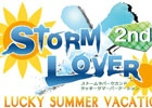 「STORM LOVER 2nd LUCKY SUMMER VACATION」チケットスケジュール&公演時間が発表!