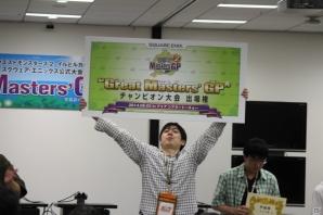 """「ドラゴンクエストモンスターズ2 イルとルカの不思議なふしぎな鍵」公式大会""""Great Masters' GP""""東京地区予選・午後の部の模様をレポート!"""