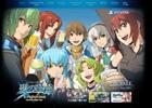 PS Vita「英雄伝説 碧の軌跡 Evolution」が本日発売―公式サイトではエナミカツミ氏描き下ろしのイラストが公開!