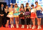 「プリパラ」が全国4会場でアイドル・声優のオーディションを実施―声優アイドルグループ「i☆Ris」や福原遥さんも登場した発表会をレポート