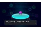 3DS「とうぞくと1000びきのポケモン」ステージ攻略に関する情報が公開―特別なステージをクリアすると「ポケモン X・Y」でマスターボールが手に入る!