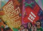 【東京おもちゃショー2014】ゲームに関係するモノだけをひたすら探してみた―会場の模様をフォトレポートで紹介