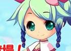 iOS/Android「ロリポップ☆あいらんど」サンリオキャラクター「ハローキティ」とのコラボキャンペーン第2弾が開始!