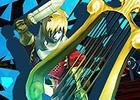 3DS「ペルソナQ シャドウ オブ ザ ラビリンス」追加コンテンツ第2弾としてサブペルソナ「オルフェウス・改」「タナトス」「マガツイザナギ」が配信開始