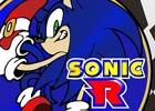 SS「ソニックR」の楽曲を収録した「Sonic R Original Soundtrack」がiTunes Store&Amazon MP3にて配信開始
