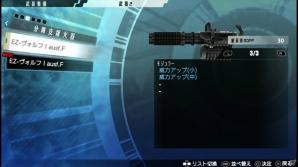 オリジナルの性能を持つ武器を生産!治癒&防壁サポートも可能な「荊」アクションも堪能できた「フリーダムウォーズ」プレイインプレッション