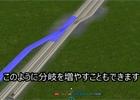 本日発売のPC「A列車で行こう9 Version3.0 プレミアム」の新機能をわかりやすく紹介する動画が公開に