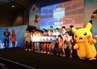 「ポケモンワールドチャンピオンシップス2014」の日本代表が決定!大会の模様&ベスト4に入賞した選手を紹介