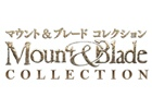 PC「マウント&ブレード コレクション」の販売価格がパッケージ版、ダウンロード版ともに値下げ