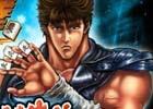 iOS/Android「麻雀雷神 北斗の拳~世紀末覇者バトル~」原哲夫氏サイン入りコミックスなどが抽選で当たるキャンペーンが開始