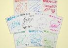 PS Vita「解放少女 SIN」出演声優の直筆サイン色紙が当たるアンケートプレゼントキャンペーンがスタート!