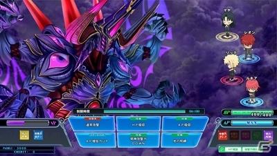 4人のプレイヤーで協力し合おう!AC「クイズマジックアカデミー天の学舎」イベント「3つの力で立ち向かえ!邪神封印戦」が開催