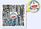 3DS「ドラえもん 新・のび太の大魔境~ペコと5人の探検隊~」新ミッション「ドラえもん」「のび太」「スネ夫」「ジャイアン」のQRコードが公開