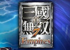 PS4/PS3/Xbox One「真・三國無双7 Empires」発売日が10月23日に変更