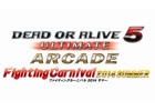 「DEAD OR ALIVE 5 Ultimate:Arcade」公式全国大会決勝ラウンドの詳細が決定―当日枠予選トーナメント&コスプレフォトセッションの参加者も募集