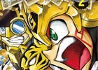 コロコロコミックス「ヒーローバンク」第2巻が発売!「ヒーローバンク アーケード」で使えるオリジナルヒーロー「エンター・ザ・ゴールド改」が付属