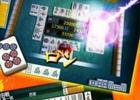 iOS/Android「麻雀 雷神 -Rising-」総額10万円分のギフト券が当たる「4周年プレゼントキャンペーン」が開催