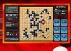 モンテカルロエンジン搭載により「アマ二段」相当の棋力が実現されたPSVita「銀星囲碁 ネクストジェネレーション」11月27日発売決定