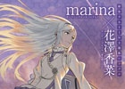 marinaさん&花澤香菜さんが歌う「解放少女 SIN」主題歌シングルのジャケットが公開!寄せ書き色紙が当たる「コミックス連動購入キャンペーン」も