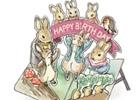 iOS/Android「ピーターラビットガーデン」でピーターラビットの生誕記念イベント「ピーターラビット、121才の誕生日」が開催