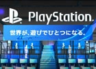 SCEJA、「東京ゲームショウ2014」にプレイステーションブースを出展―未発売タイトルを中心として計40タイトル以上が試遊展示