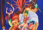 Wii Uバーチャルコンソールタイトル「ブレス オブ ファイア 竜の戦士」が配信開始