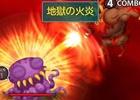 ワードで攻撃してモンスターを倒すタイピングRPG―iOS/Android「ファイナルファンタジー ワールドワイドワーズ」が9月16日より配信