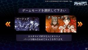 ゲームだらけで部屋がアビス化している男が迷宮内で素敵なエクスペリエンスを得られるか試してみた!「東京新世録 オペレーションアビス」ゲームコレクターインプレッション