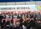 【TGS 2014】これまでを大きく上回る出展社が参加する東京ゲームショウ2014が開幕!開会式の模様を紹介