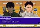 3DS「ハイキュー!! 繋げ!頂の景色!!」PVナレーションスタメン第3位が「コート上の王様」と恐れられるあの人に決定!「ハイキュークエスト」の紹介PVも公開