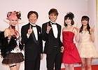 【TGS 2014】PS4「魔界戦記ディスガイア5」は2015年3月26日に発売!宮野真守さんら声優陣も出演したプレスカンファレンスをレポート