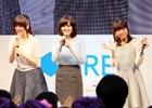 【TGS 2014】浅倉杏美さんが難関クイズに連戦連勝!? キャスト陣が魅力を語った「城姫クエスト」ステージレポート