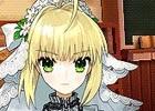TVアニメ「Fate/stay night」放送記念!PSPダウンロード版「フェイト/エクストラ the Best」&「フェイト/エクストラ CCC the Best」パックセールが開催