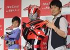「仮面ライダー サモンライド!」の映像も初公開―加藤憲史郎さん、土田晃之さんをゲストに迎えた「放送直前!仮面ライダードライブ最速体感イベント!」が開催