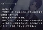 4日間限定!PS Vita「Fate/hollow ataraxia」フルボイス化エピソード無料配信がdアニメストアにて10月24日より実施