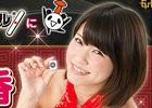 Yahoo! Mobage「麻雀ロワイヤル」グラビアアイドル・岸明日香さんとのコラボイベントが開催!